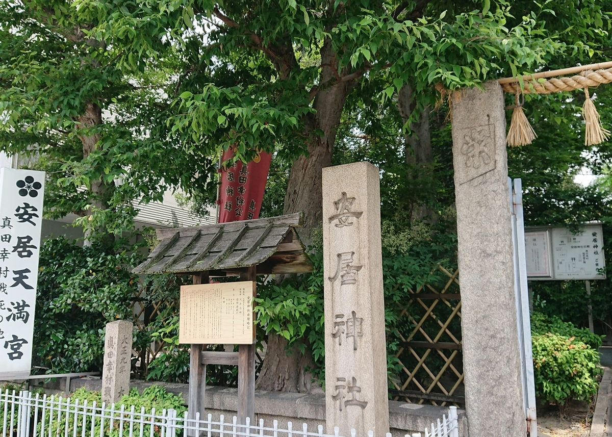 f:id:Kaimotu_Hatuji:20190620140211j:plain