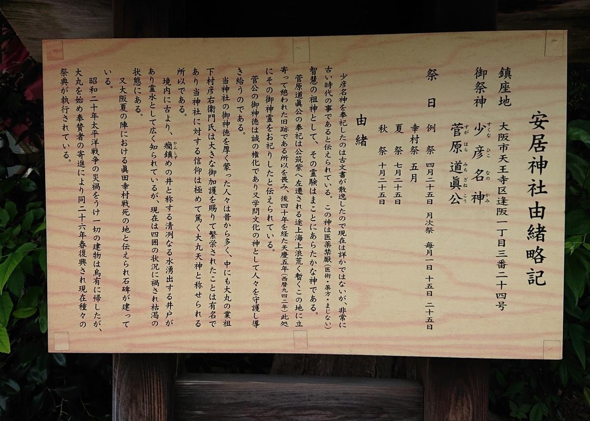 f:id:Kaimotu_Hatuji:20190620140303j:plain