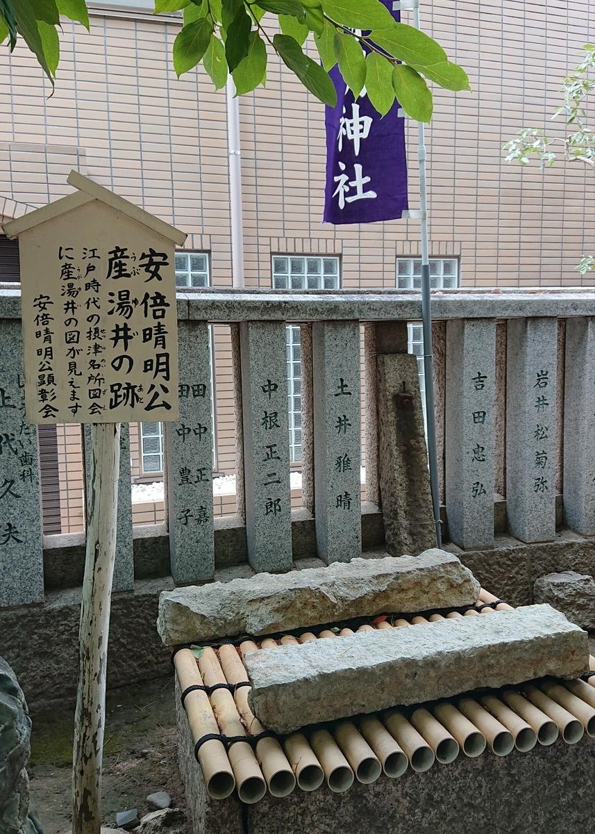 f:id:Kaimotu_Hatuji:20190621122603j:plain