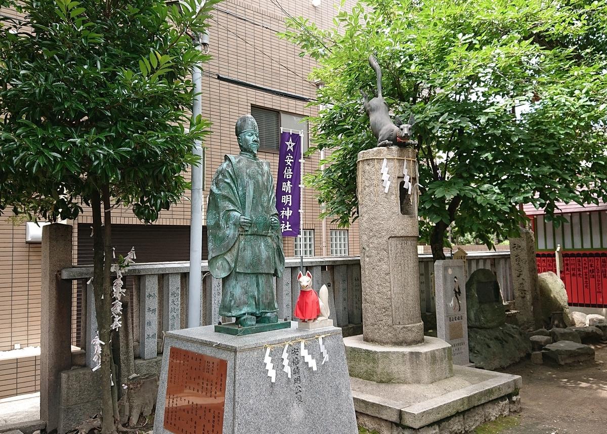 f:id:Kaimotu_Hatuji:20190621122657j:plain