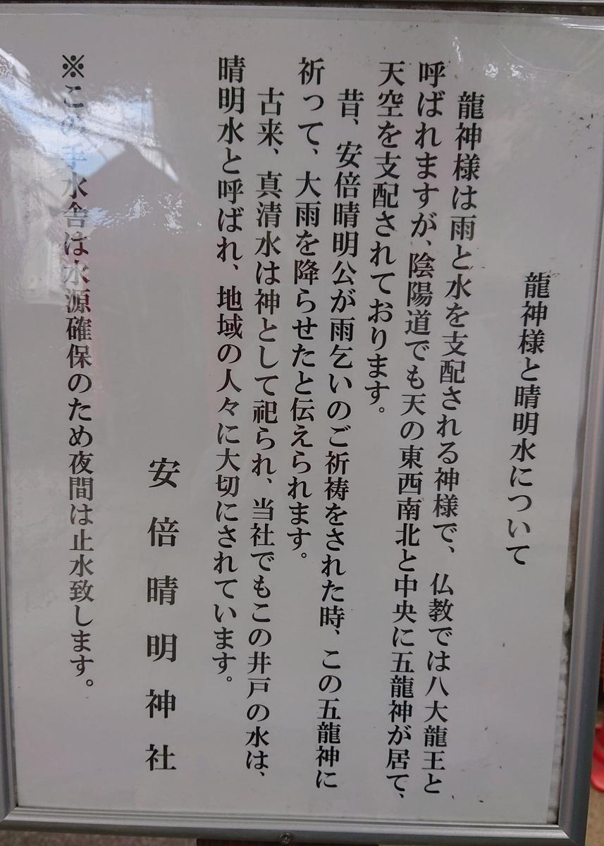 f:id:Kaimotu_Hatuji:20190621122815j:plain
