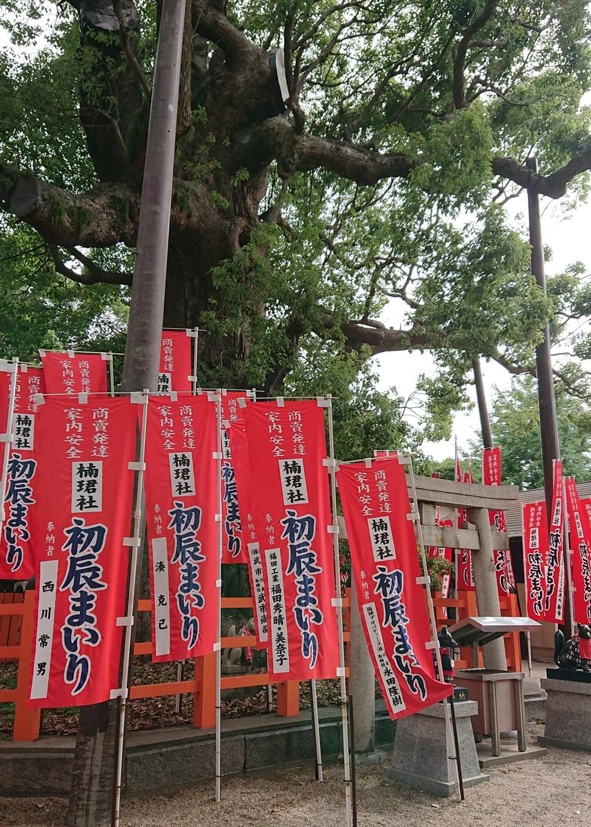 f:id:Kaimotu_Hatuji:20190624201516j:plain