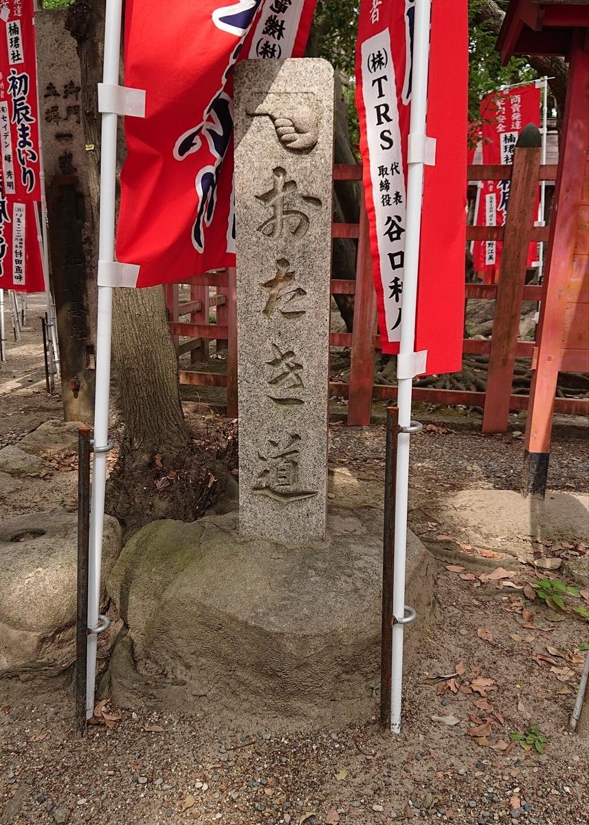 f:id:Kaimotu_Hatuji:20190624202133j:plain