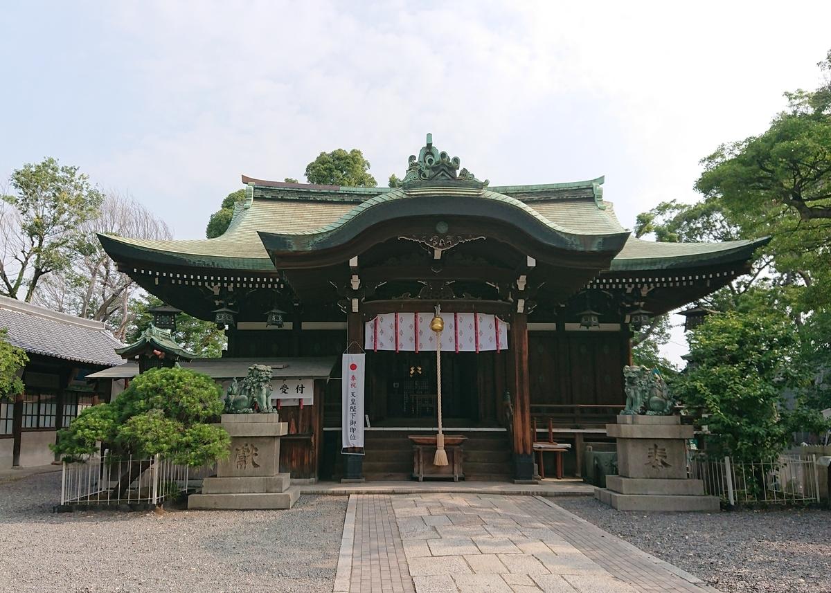 f:id:Kaimotu_Hatuji:20190627093216j:plain