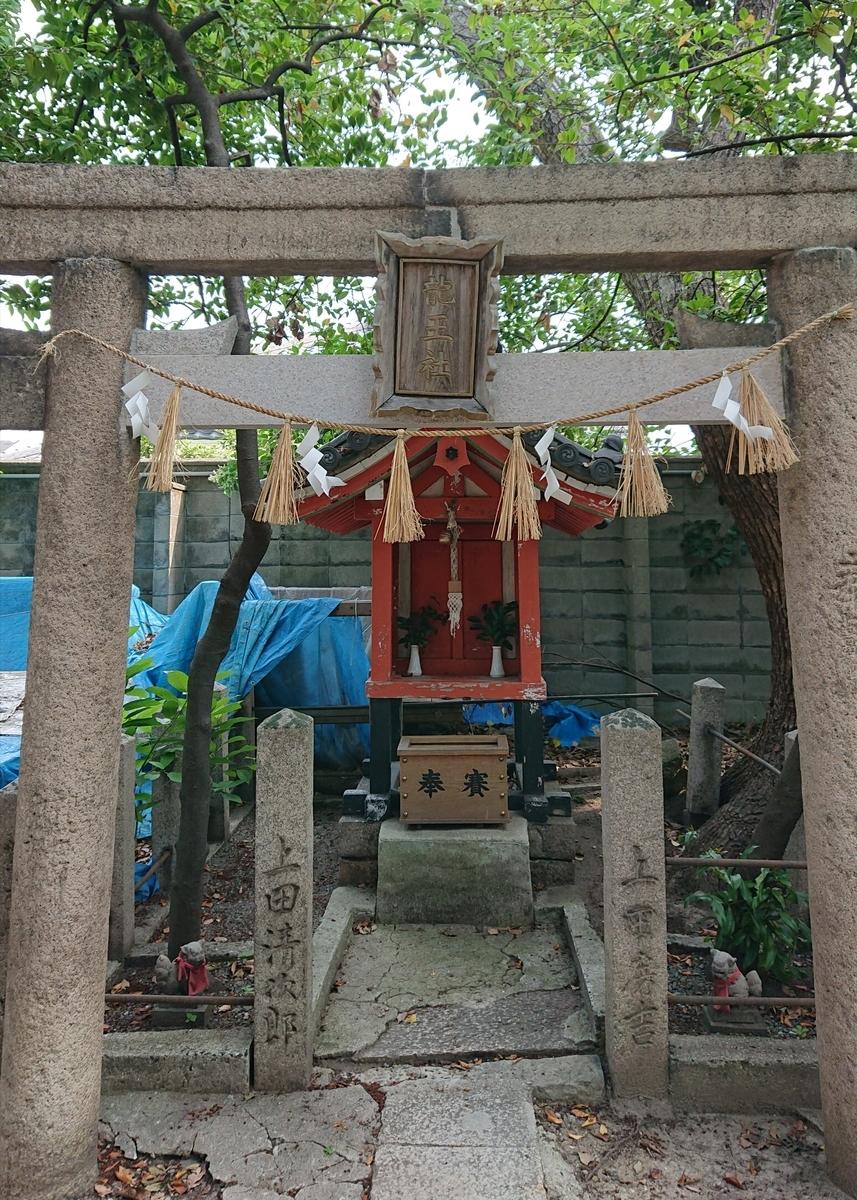 f:id:Kaimotu_Hatuji:20190627094113j:plain