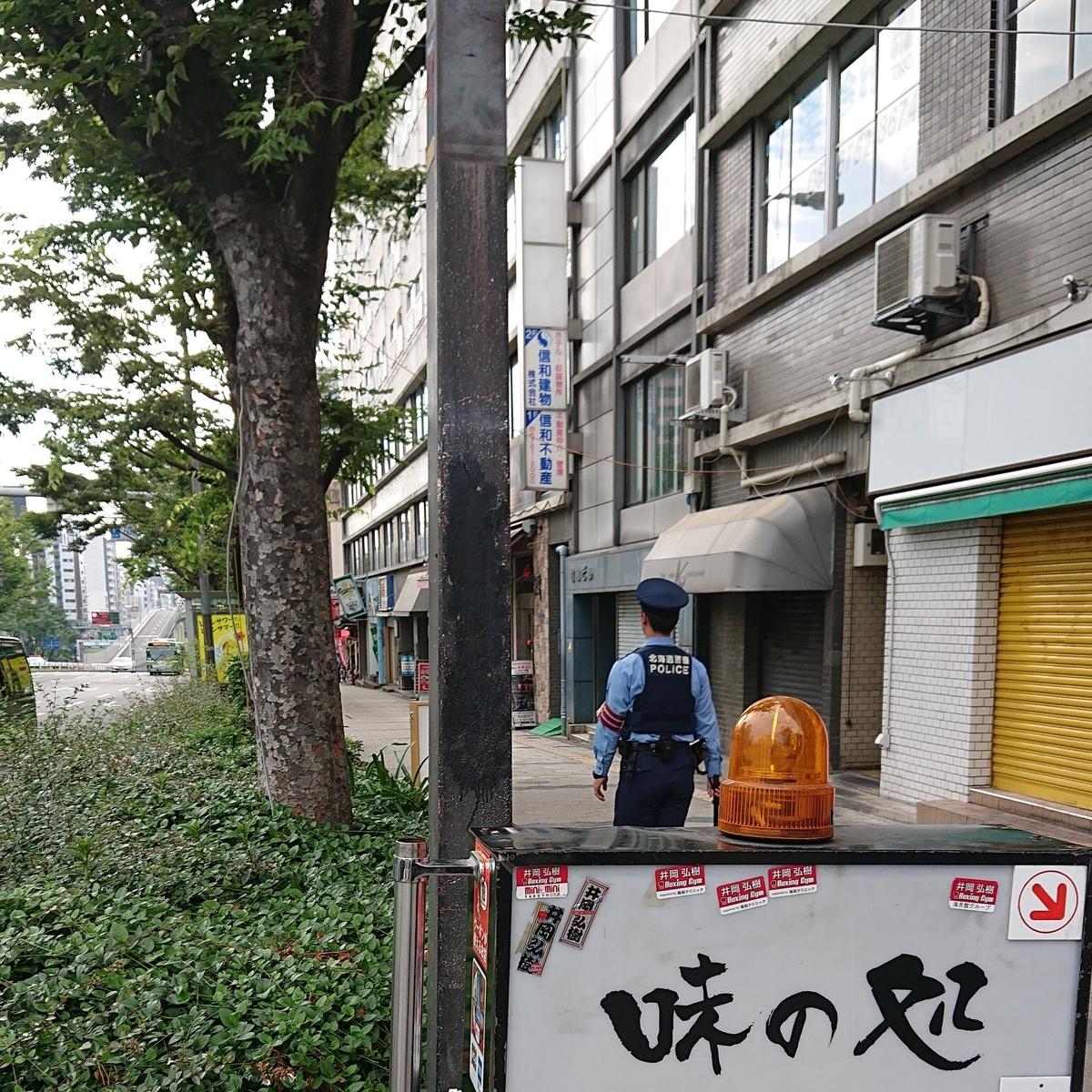 f:id:Kaimotu_Hatuji:20190628192642j:plain