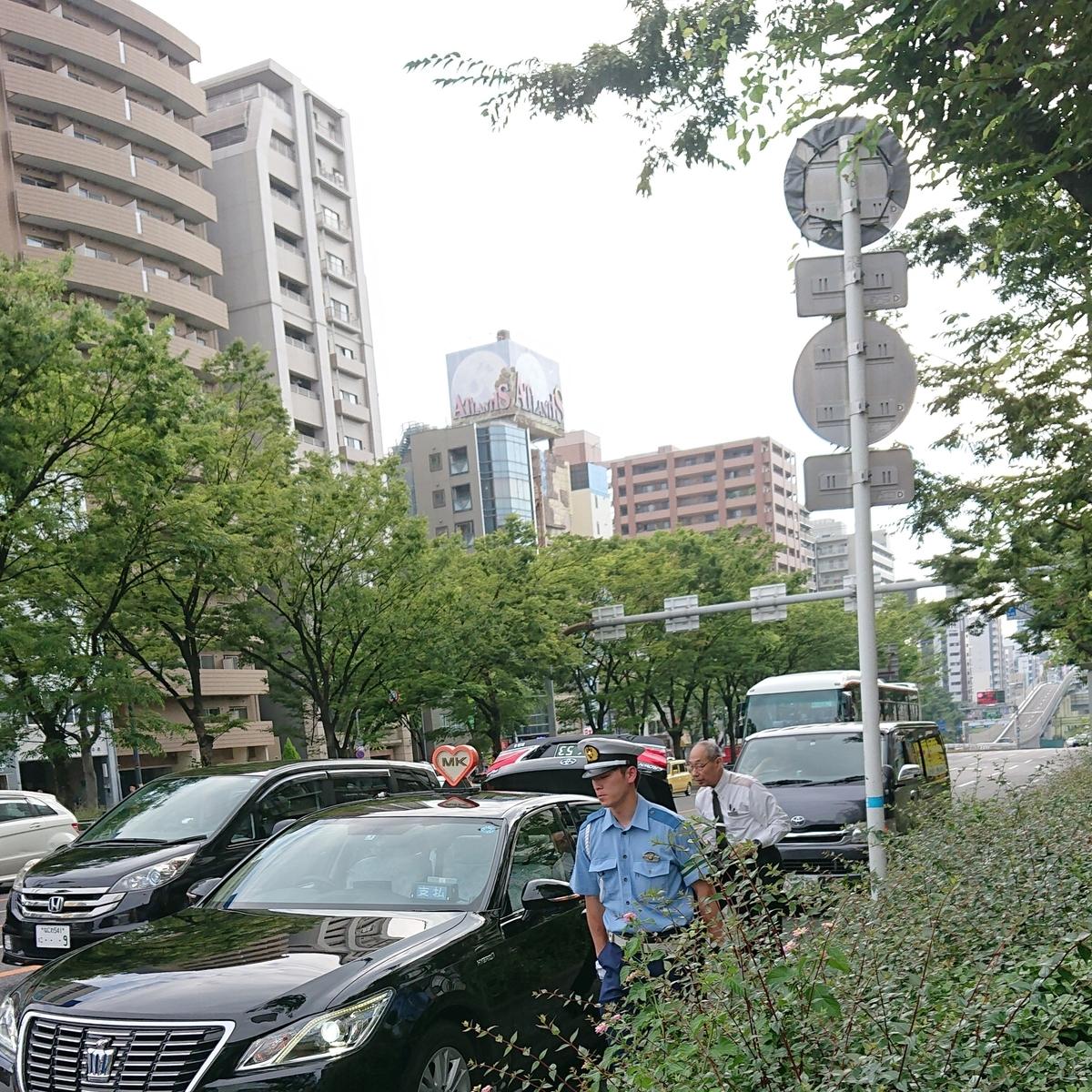 f:id:Kaimotu_Hatuji:20190628192706j:plain