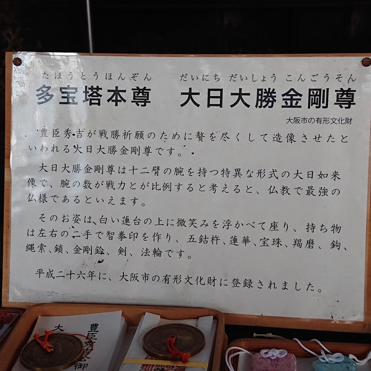 f:id:Kaimotu_Hatuji:20190630175713j:plain
