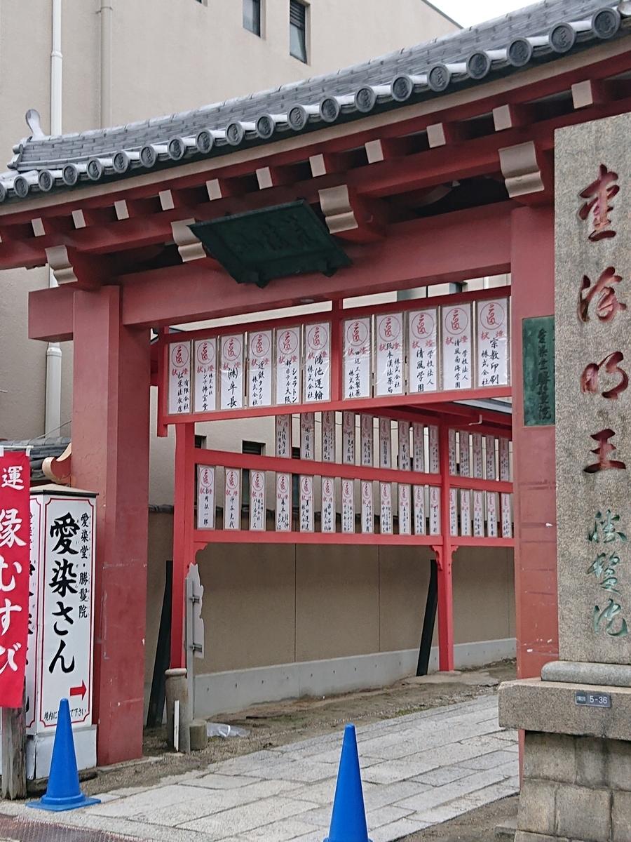 f:id:Kaimotu_Hatuji:20190630175744j:plain
