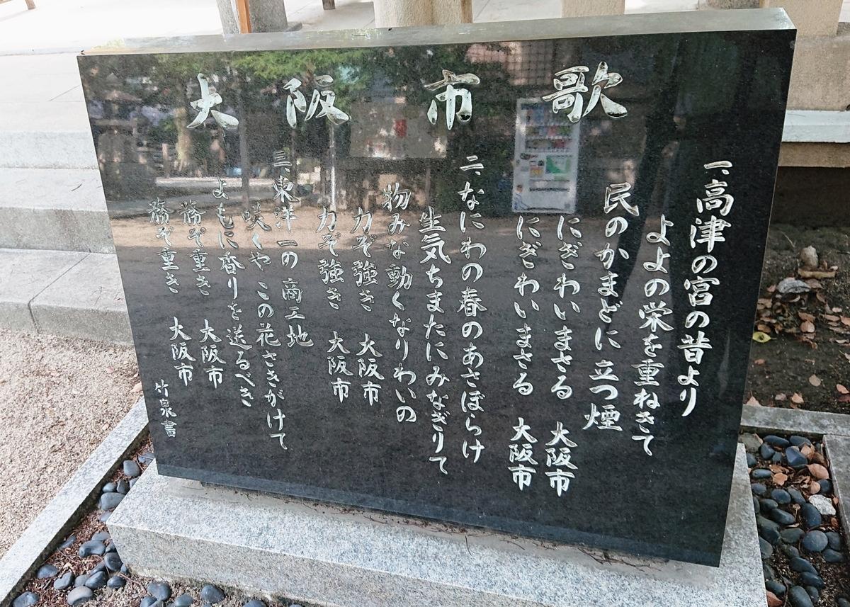 f:id:Kaimotu_Hatuji:20190701142122j:plain