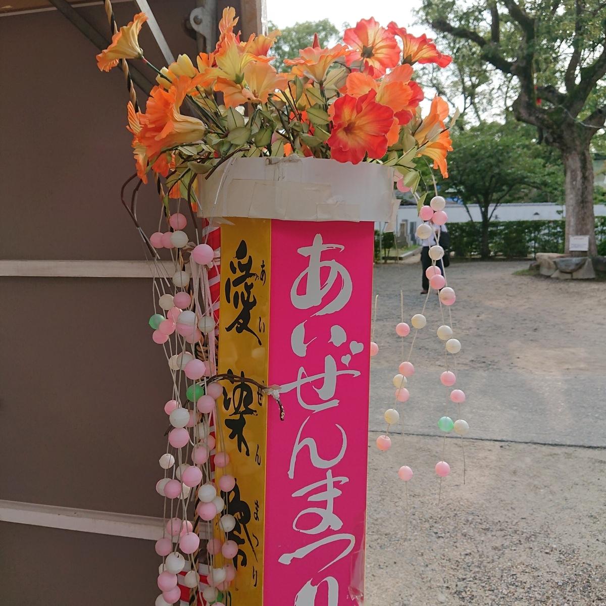 f:id:Kaimotu_Hatuji:20190701180609j:plain