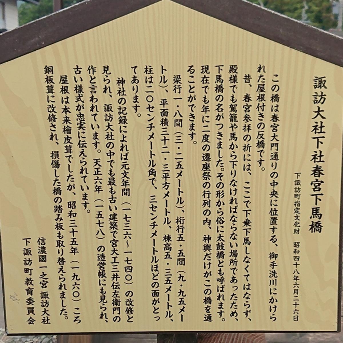 f:id:Kaimotu_Hatuji:20190703135532j:plain