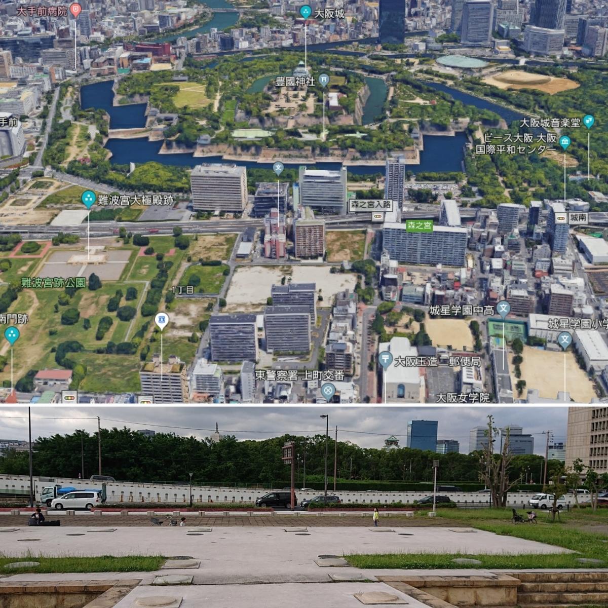 f:id:Kaimotu_Hatuji:20190703153617j:plain