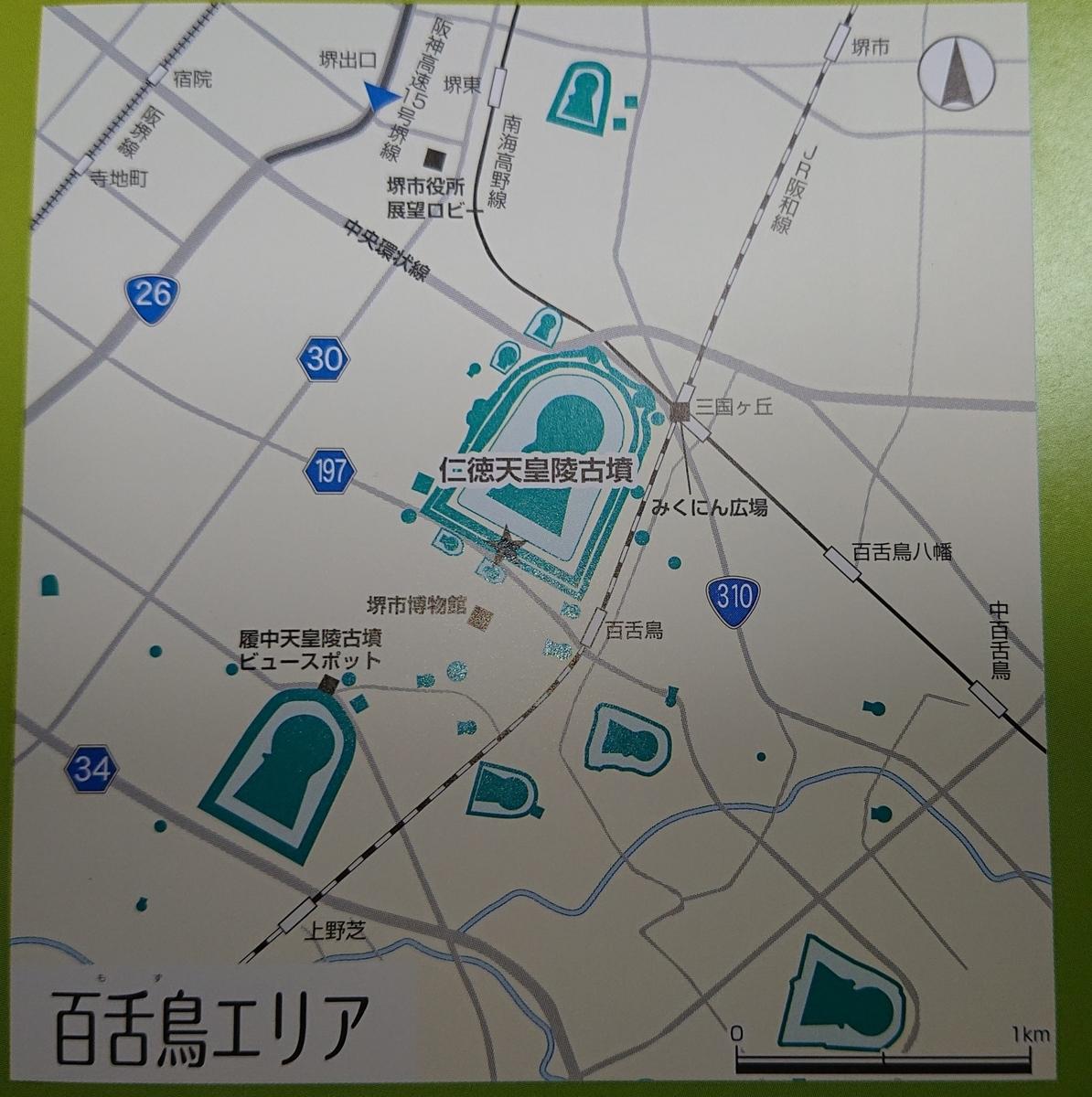 f:id:Kaimotu_Hatuji:20190706194225j:plain