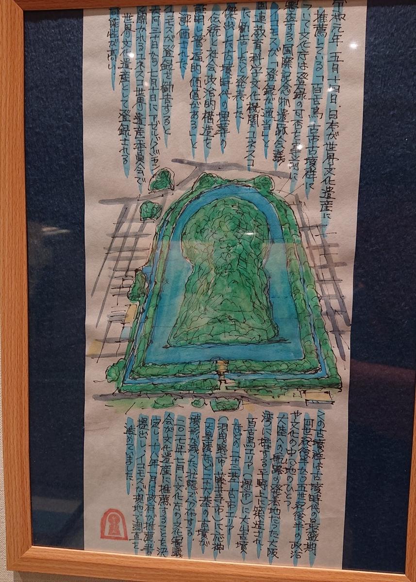 f:id:Kaimotu_Hatuji:20190706194959j:plain