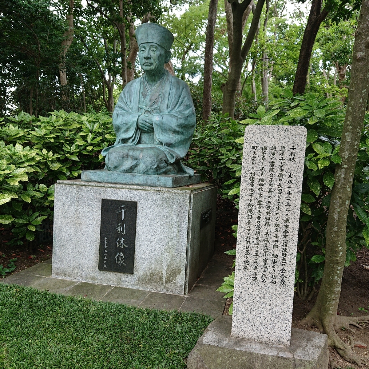 f:id:Kaimotu_Hatuji:20190706211551j:plain