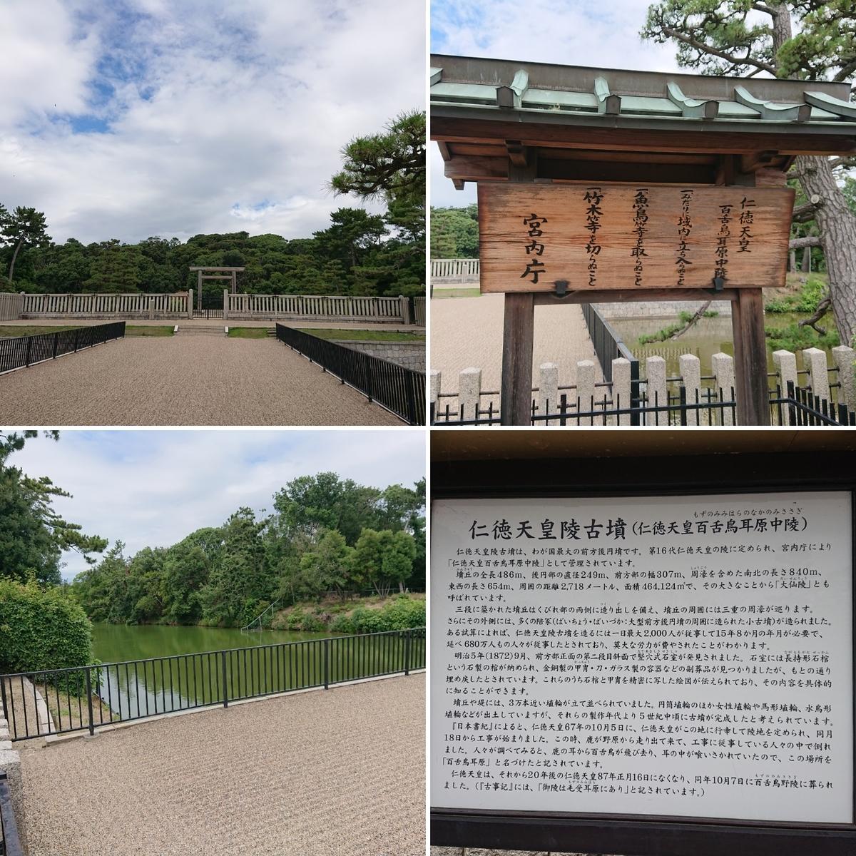 f:id:Kaimotu_Hatuji:20190707002824j:plain