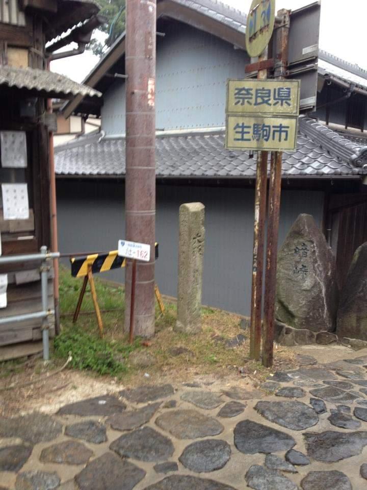 f:id:Kaimotu_Hatuji:20190708135837j:plain