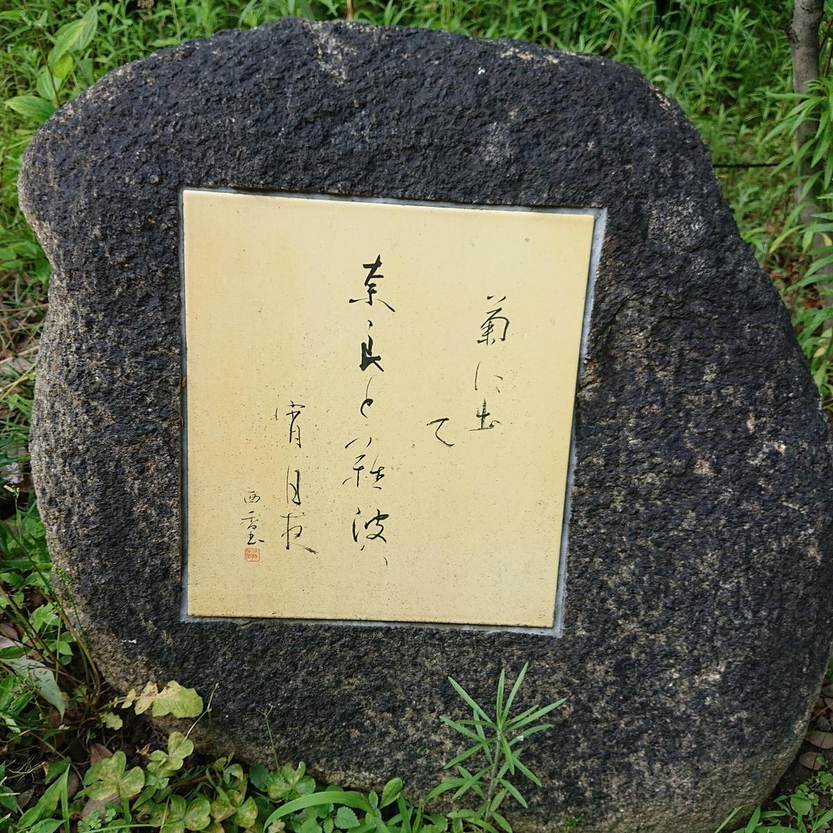 f:id:Kaimotu_Hatuji:20190708142238j:plain
