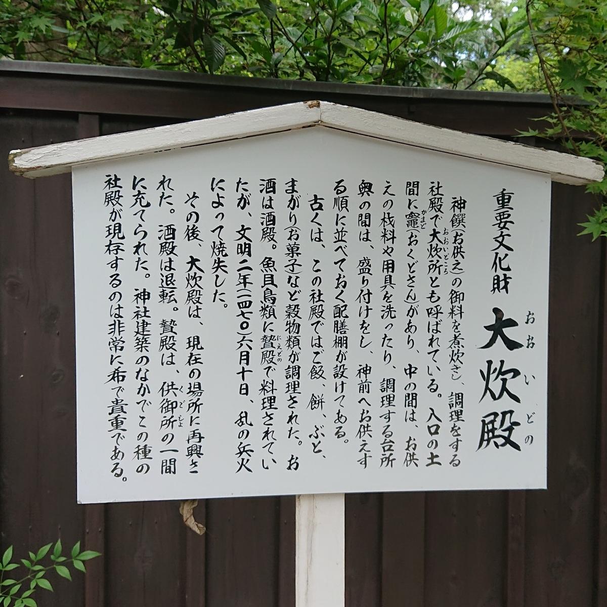 f:id:Kaimotu_Hatuji:20190709110956j:plain