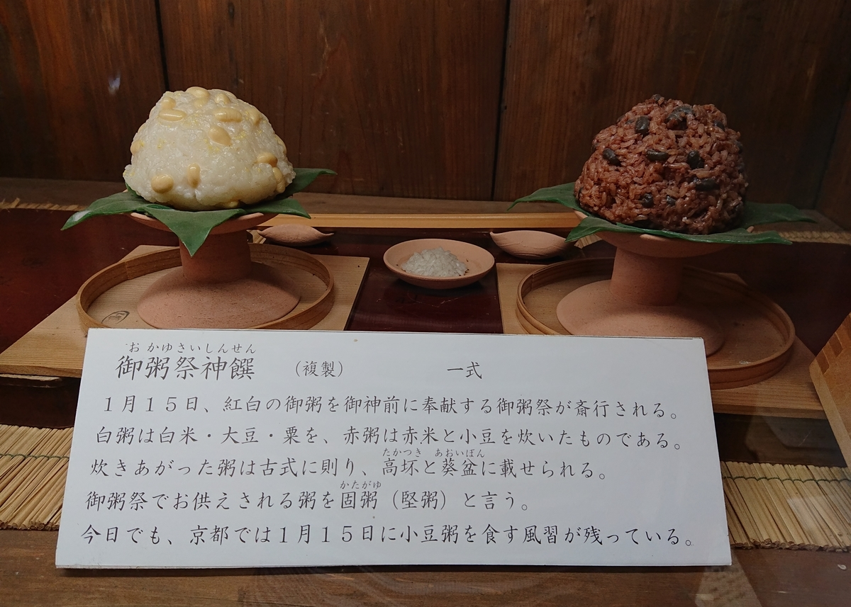 f:id:Kaimotu_Hatuji:20190709111856j:plain