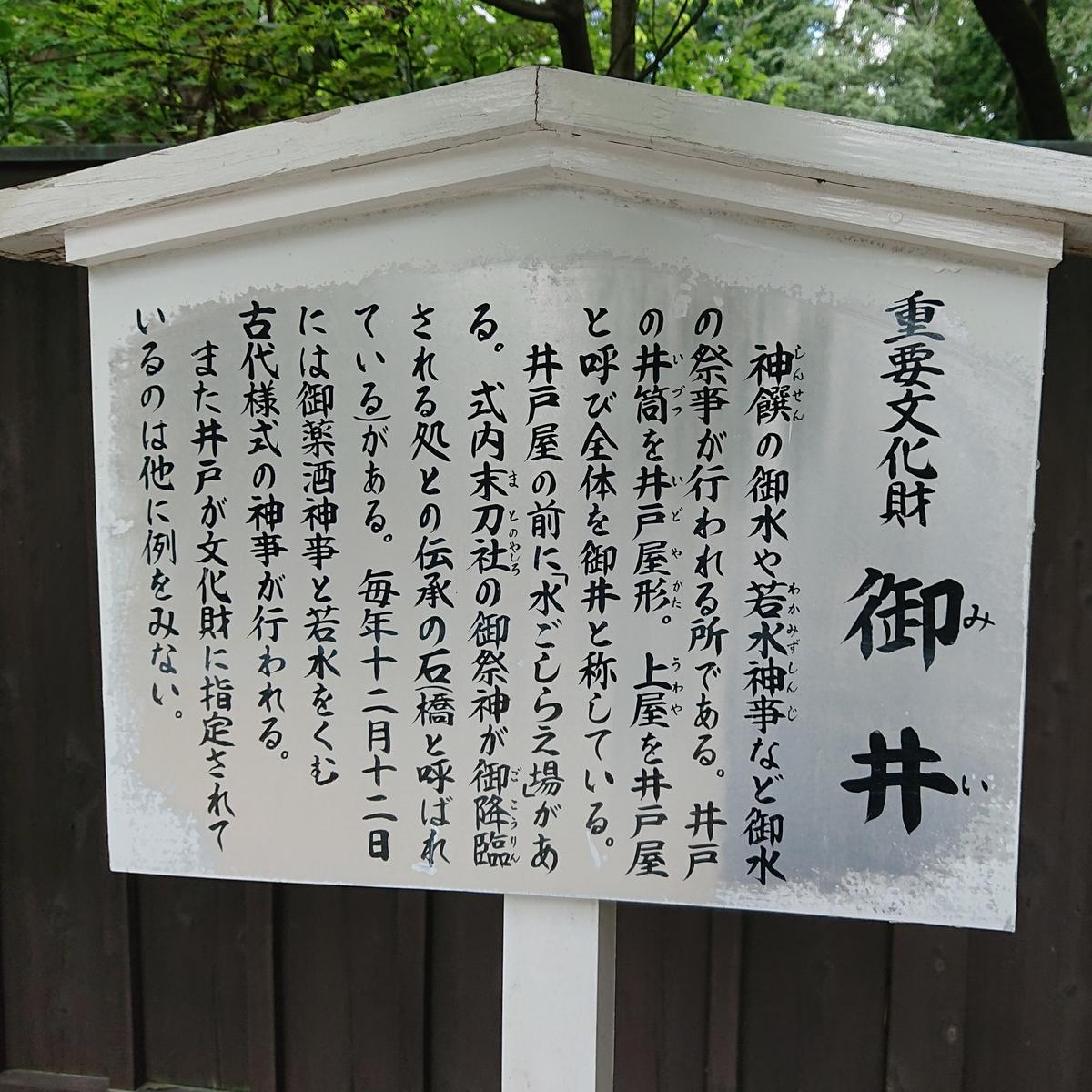 f:id:Kaimotu_Hatuji:20190709154455j:plain