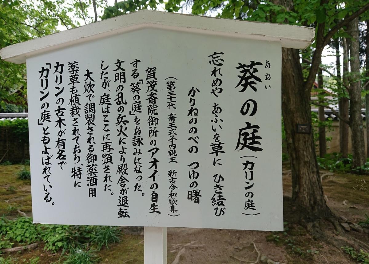 f:id:Kaimotu_Hatuji:20190709154849j:plain