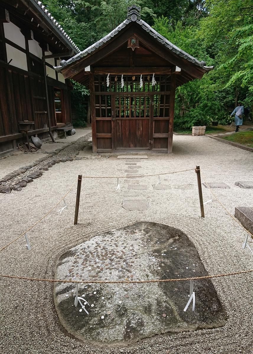 f:id:Kaimotu_Hatuji:20190709155017j:plain