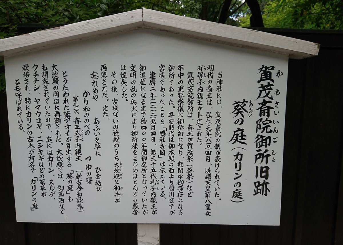 f:id:Kaimotu_Hatuji:20190710013940j:plain