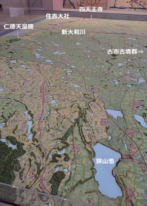 f:id:Kaimotu_Hatuji:20190711153211j:plain