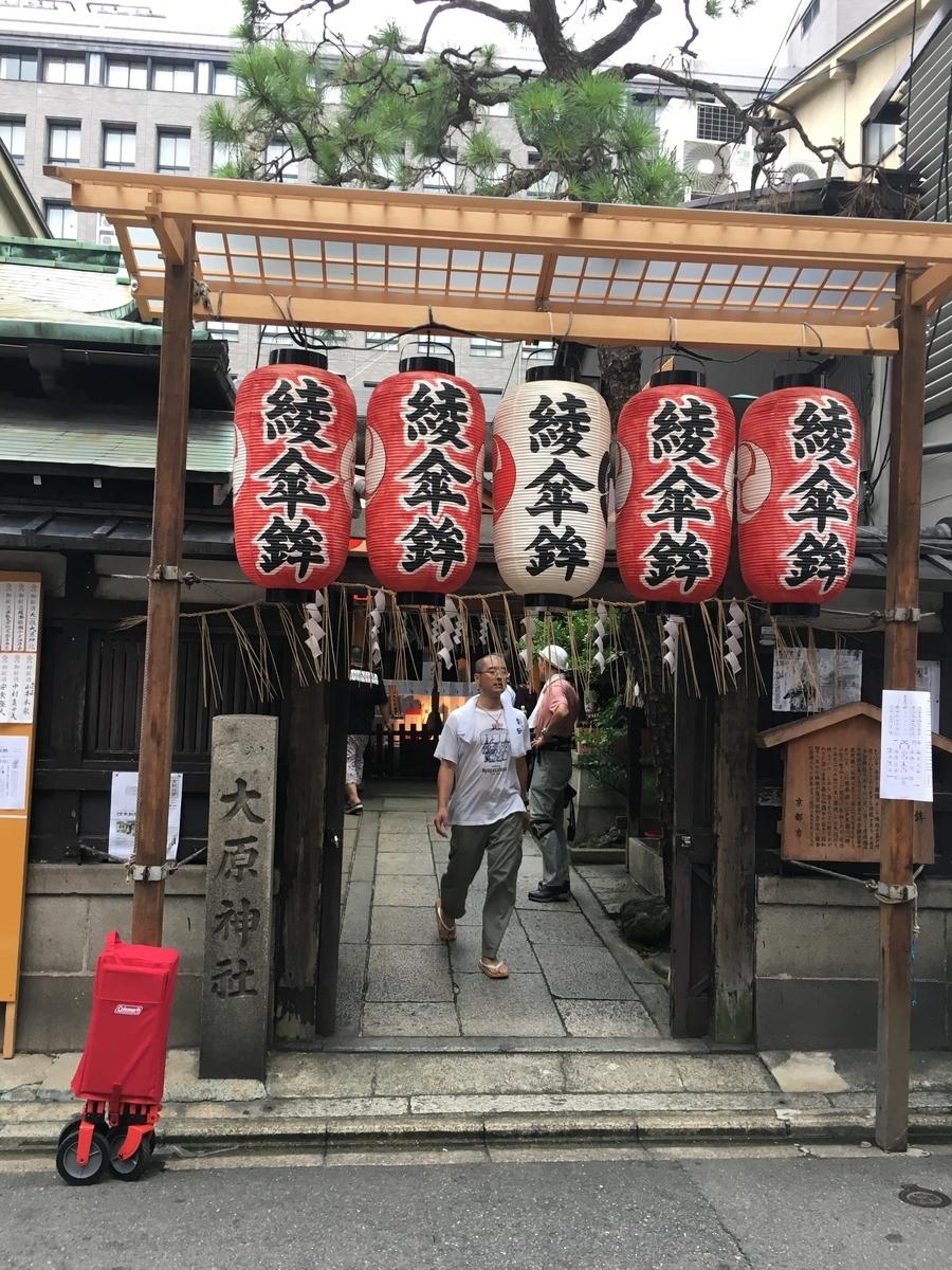 f:id:Kaimotu_Hatuji:20190714190528j:plain