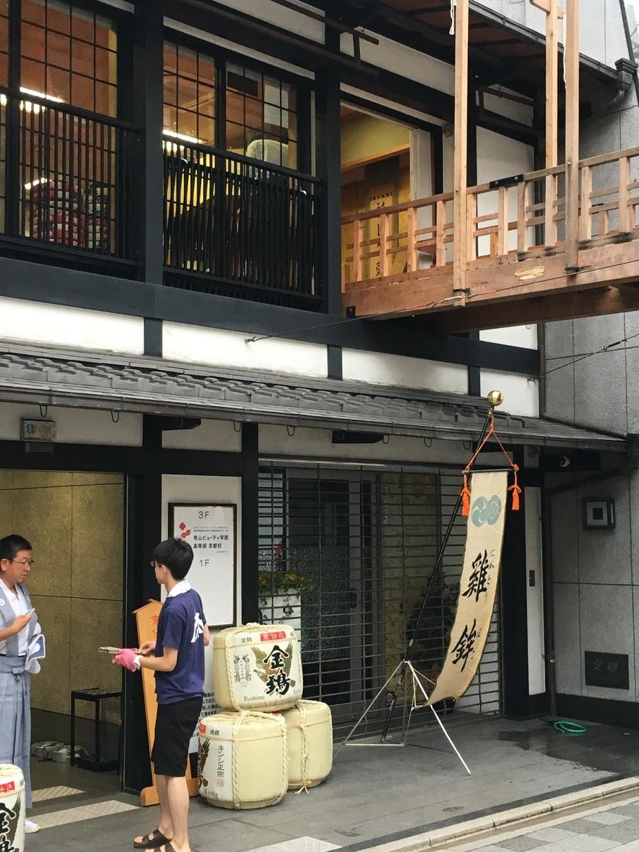 f:id:Kaimotu_Hatuji:20190714191012j:plain