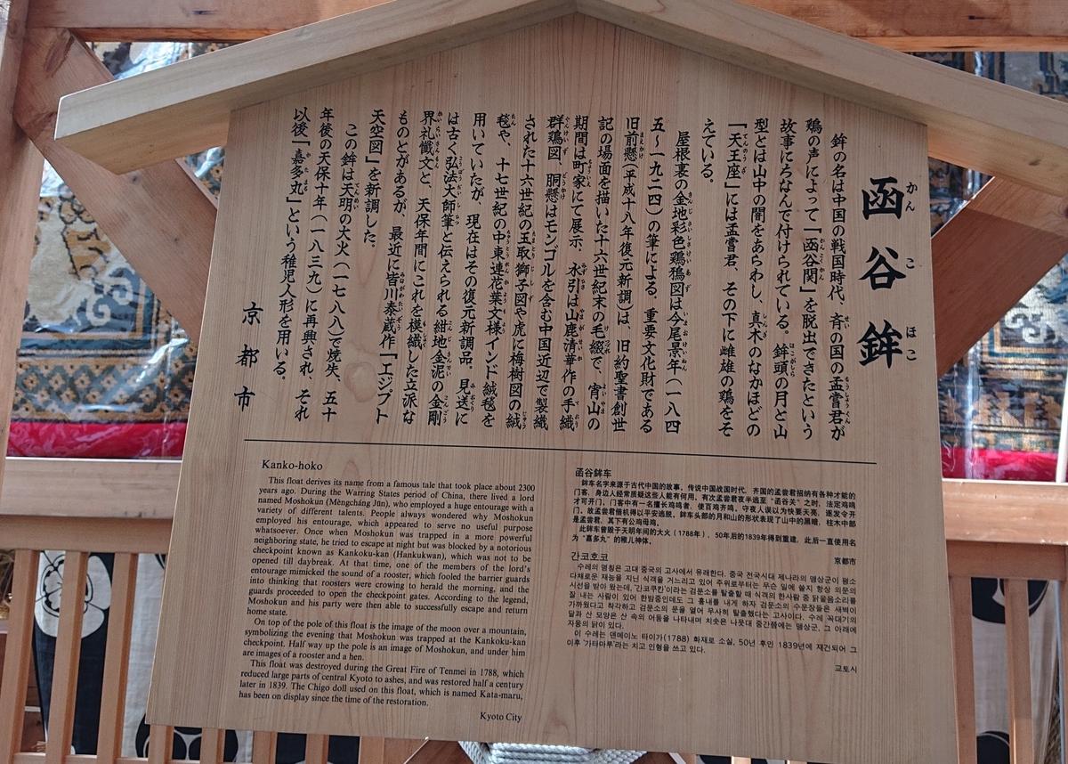 f:id:Kaimotu_Hatuji:20190715075553j:plain