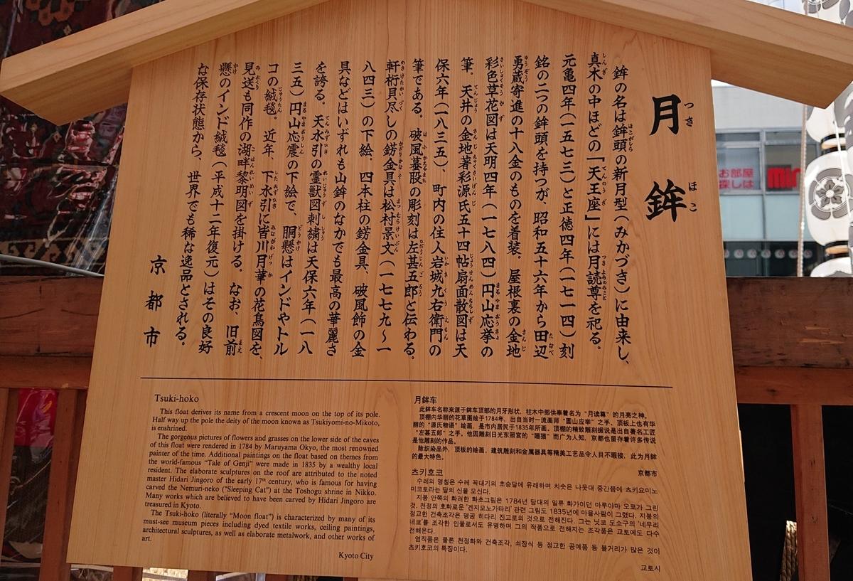 f:id:Kaimotu_Hatuji:20190715080317j:plain