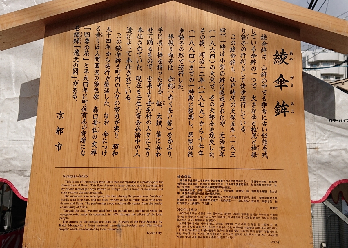 f:id:Kaimotu_Hatuji:20190715082049j:plain