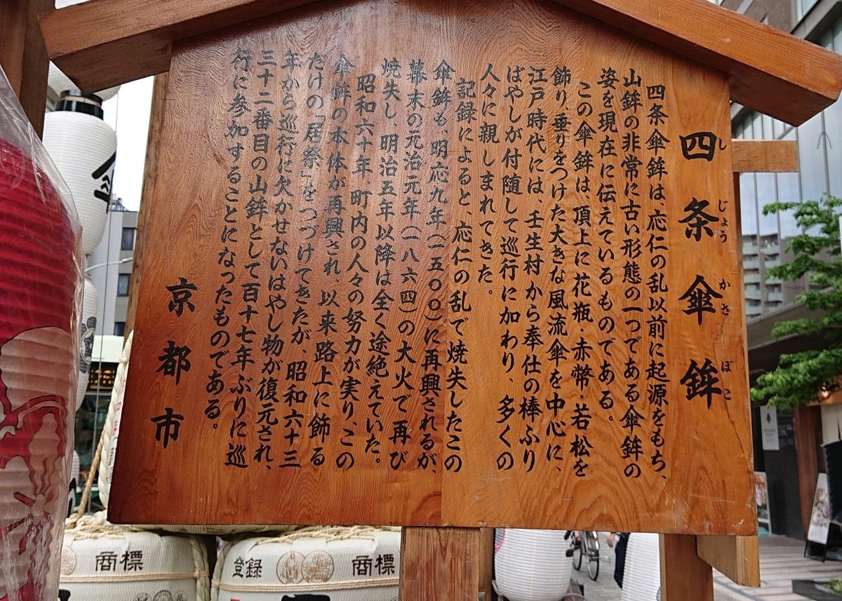 f:id:Kaimotu_Hatuji:20190715090243j:plain