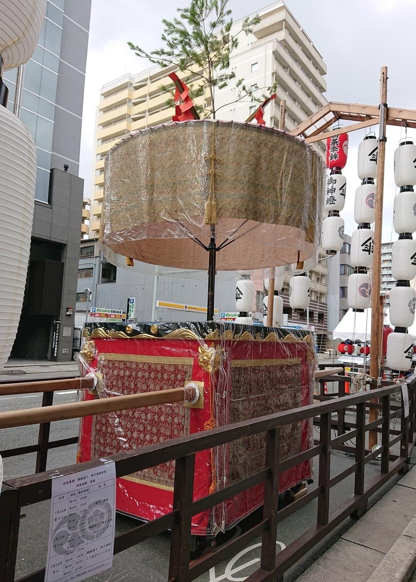 f:id:Kaimotu_Hatuji:20190715090302j:plain