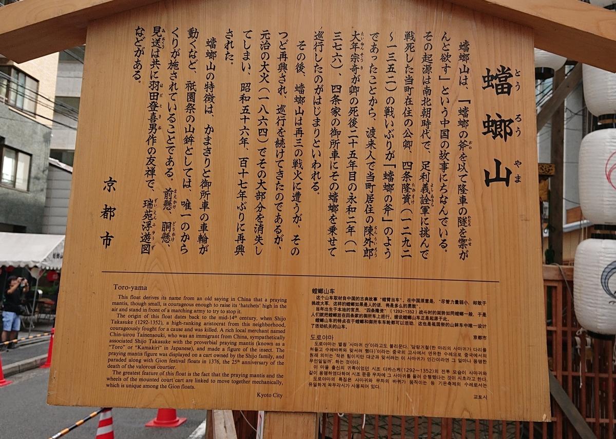 f:id:Kaimotu_Hatuji:20190715091558j:plain