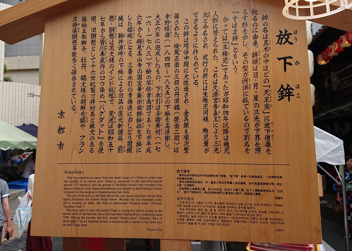 f:id:Kaimotu_Hatuji:20190715093259j:plain