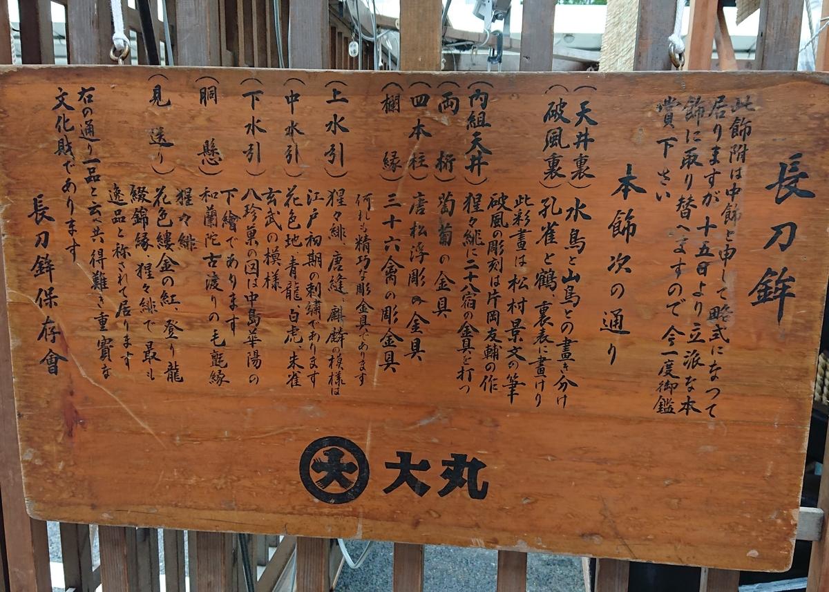f:id:Kaimotu_Hatuji:20190715154406j:plain
