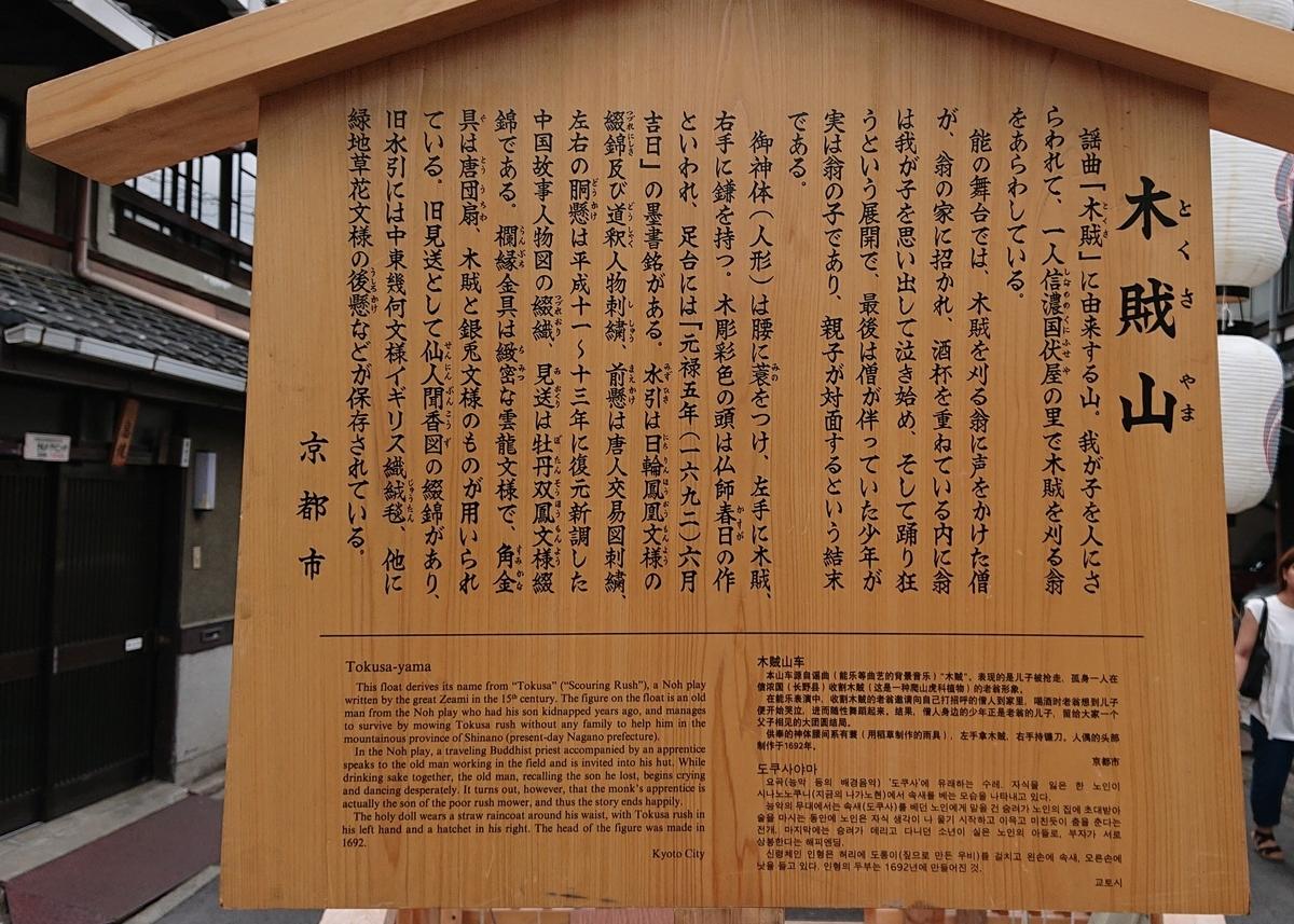 f:id:Kaimotu_Hatuji:20190715160108j:plain