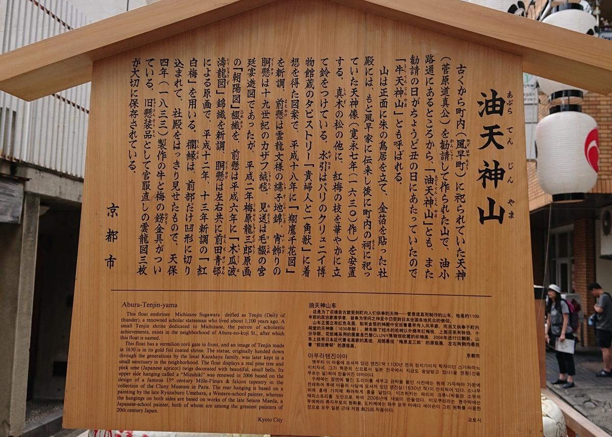 f:id:Kaimotu_Hatuji:20190715164642j:plain