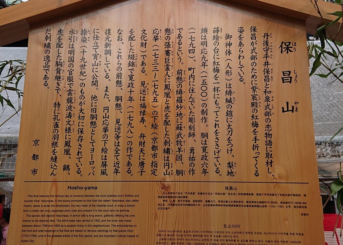 f:id:Kaimotu_Hatuji:20190715170404j:plain