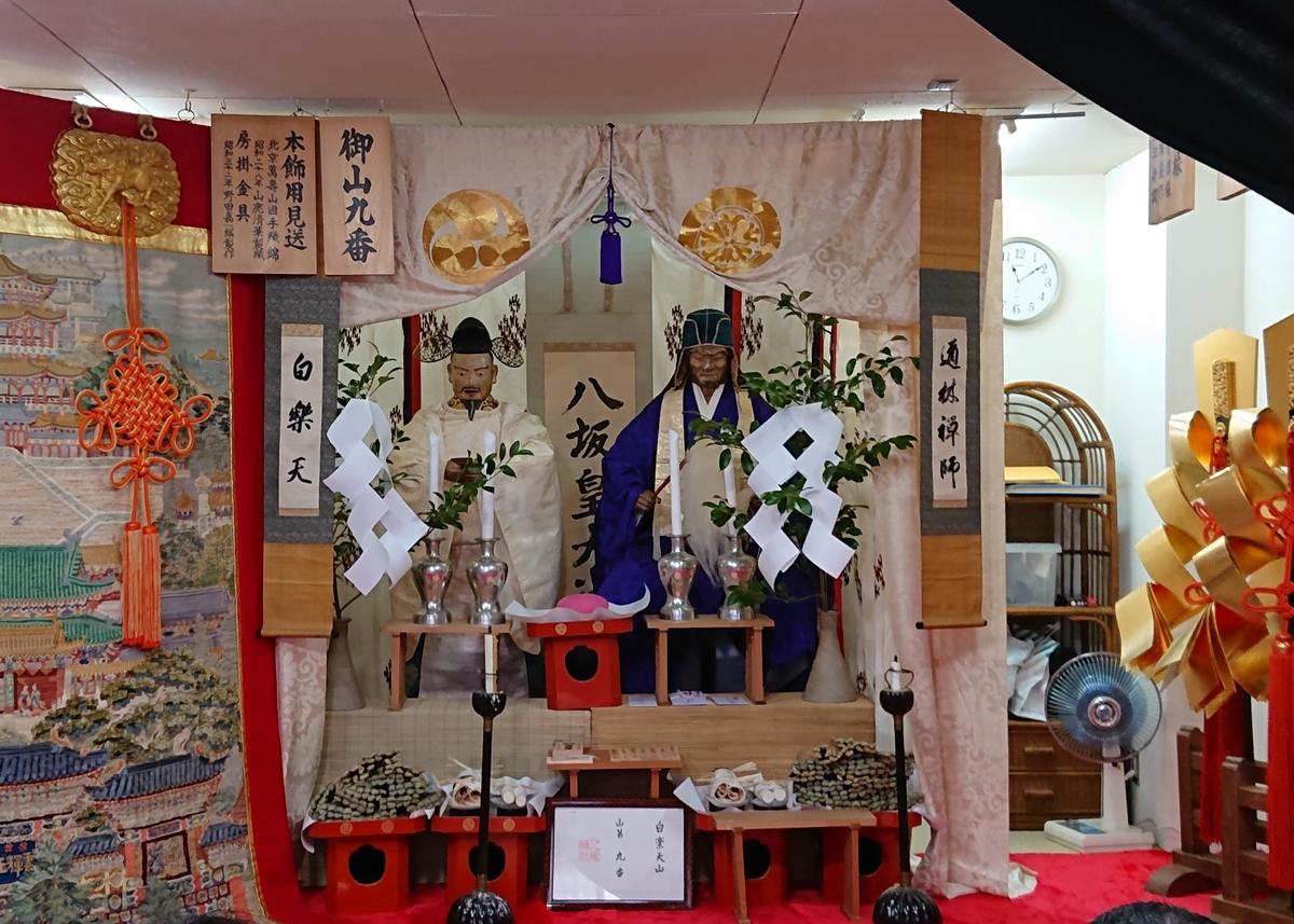 f:id:Kaimotu_Hatuji:20190716032719j:plain