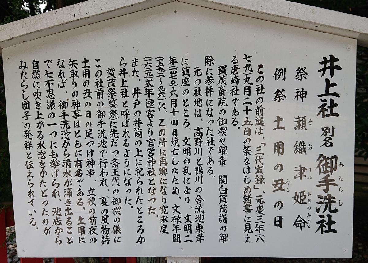 f:id:Kaimotu_Hatuji:20190716190405j:plain