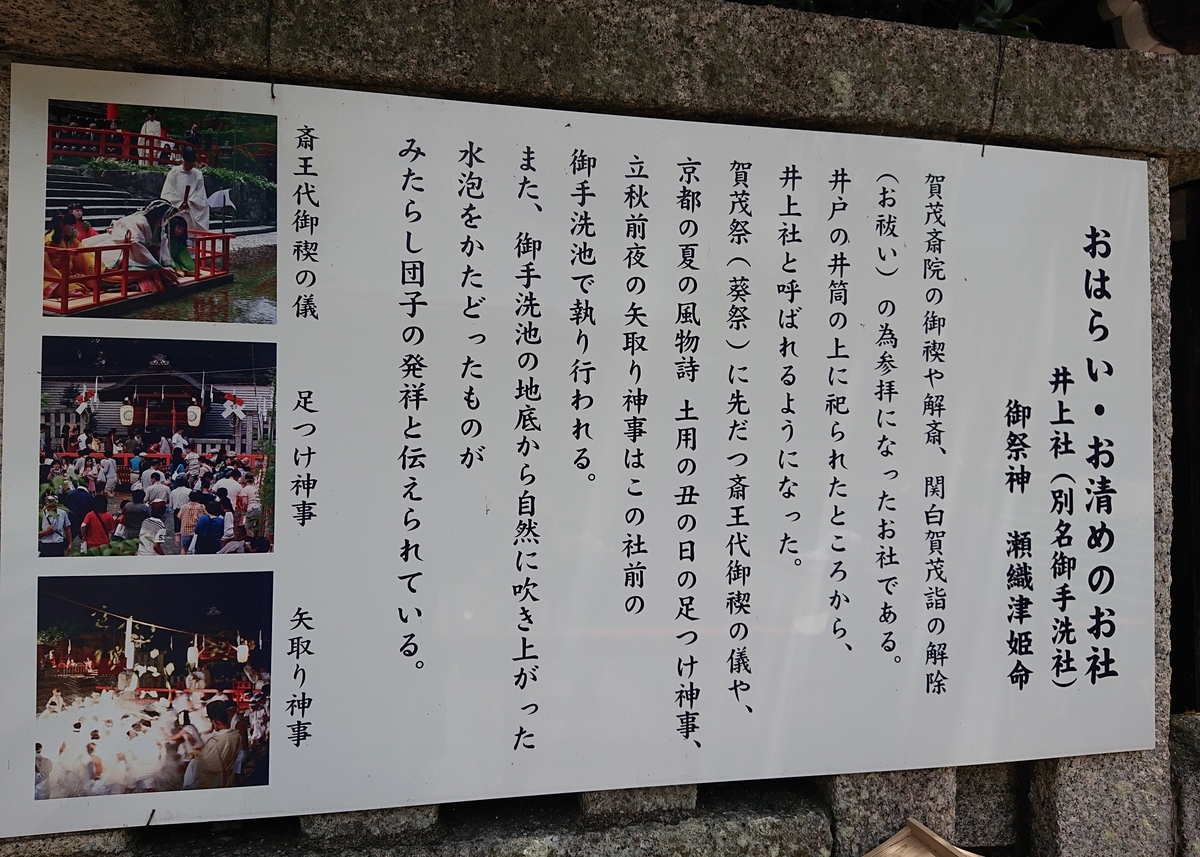 f:id:Kaimotu_Hatuji:20190716190746j:plain