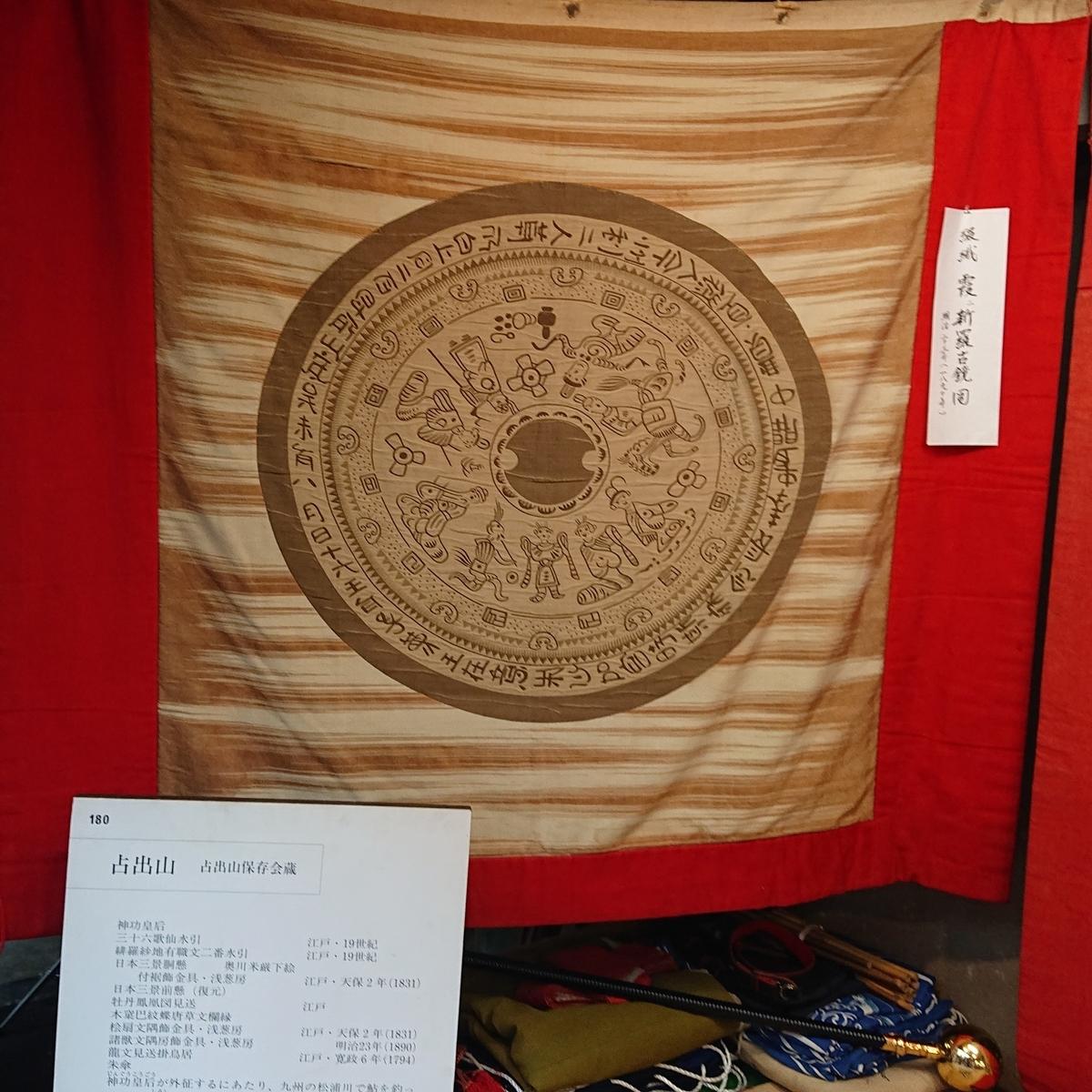 f:id:Kaimotu_Hatuji:20190717065909j:plain