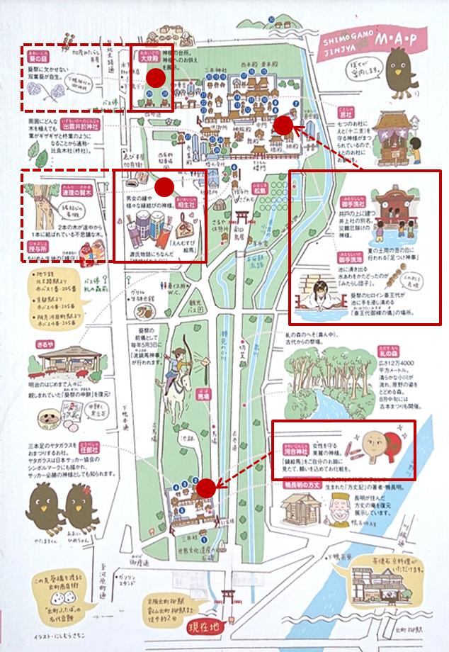 f:id:Kaimotu_Hatuji:20190718123320j:plain