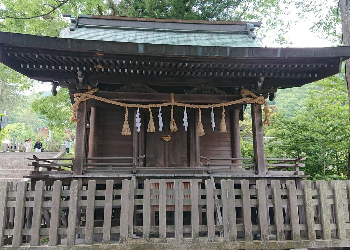 f:id:Kaimotu_Hatuji:20190719144343j:plain