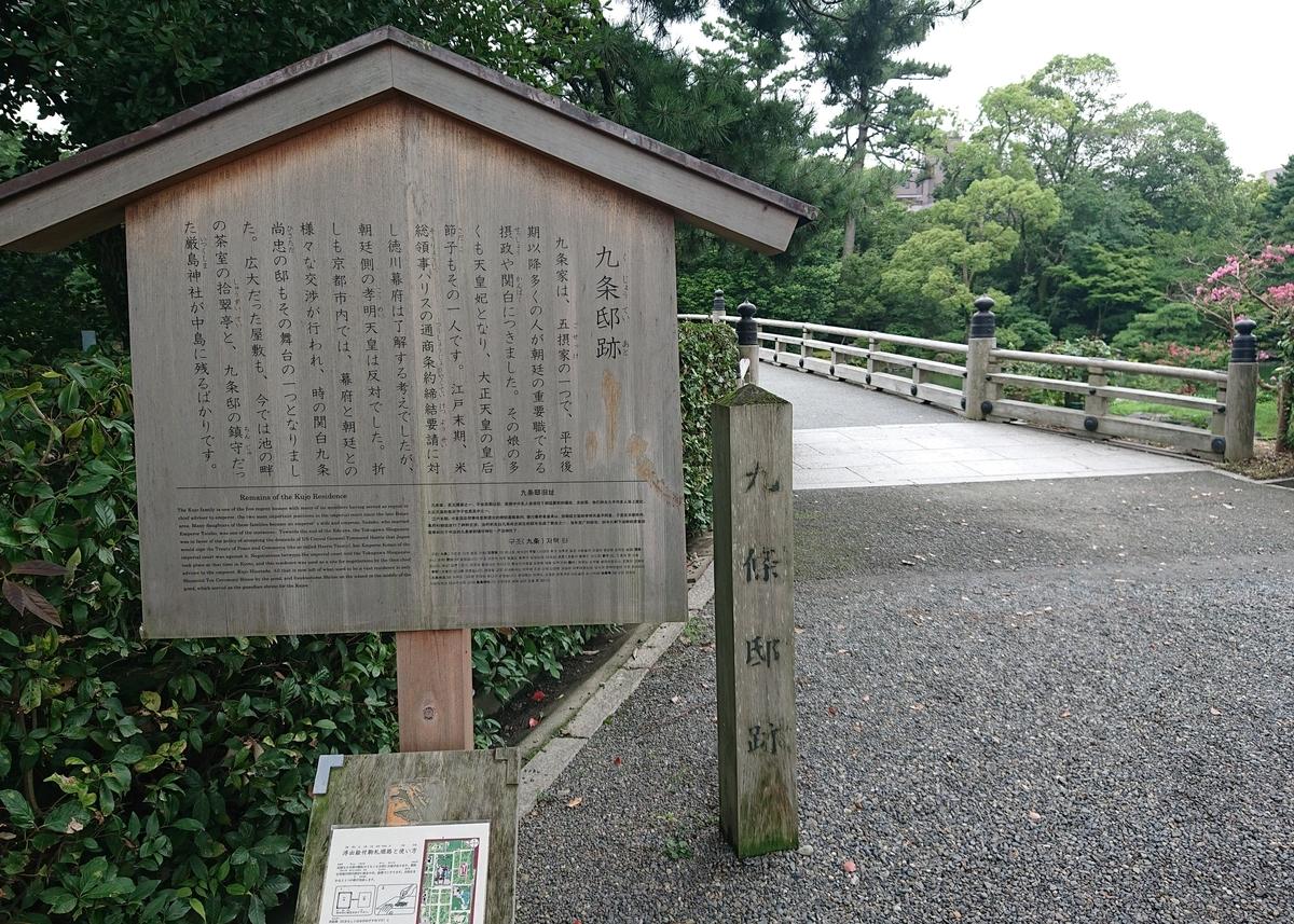 f:id:Kaimotu_Hatuji:20190720203845j:plain